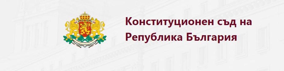 Журналистът Григор Лилов: БЕЗ ПРАВА СТЕ – ДА ВИ Е ЯСНО!