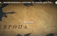 Как малка България е изяждана от олигархиите на три големи геополитически сили- САЩ, Русия и Турция