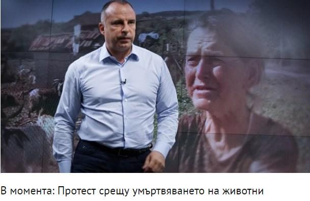 Защо Порожанов е толкова ценен за Борисов?