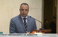 Порожанов се оплака, че не пускат властите за втора проба във фермата с чума в Болярово