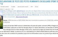 Френска изследователска платформа: Нови данни за заразени животни в България, 13 юли 2018