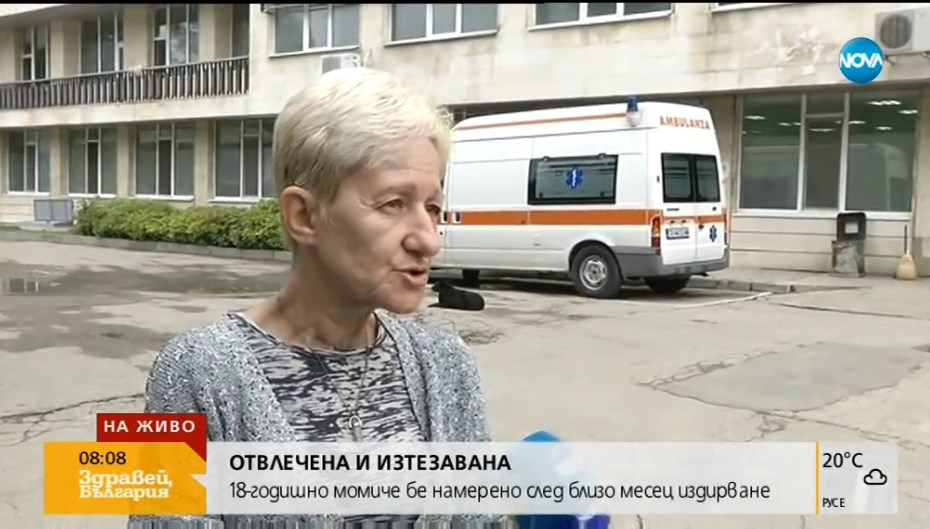 Отвлеченото момиче в Добрич било дрогирано и малтретирано дни наред