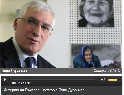 Боян Дуранкев: Българските пенсионери са изоставени като токсични отпадъци