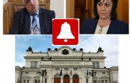 Червената лидерка Корнелия Нинова вече не говори за падане на кабинета, а за управление след това