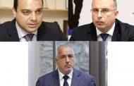 Министри, златни кокошчици на Бойко Методиев Борисов, които кътка внимателно!
