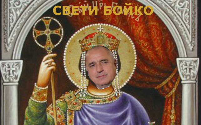 Бойко Борисов пак ще е сърдит на света и българите в чужбина! Гадове