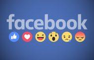 2 700 лв. за обида във фейсбук