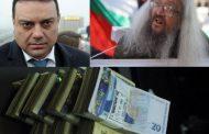 """БОЕЦ: Московски ще убие Босия за 200 милиона сребърника! От тези пари 200 милиона са чистата """"печалба"""" на управляващата ни мафия"""