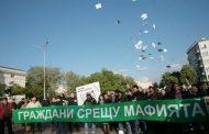 """Поправката """"Пеевски-Домусчиев"""" – линията, отвъд която България от държава става територия на олигарсите"""