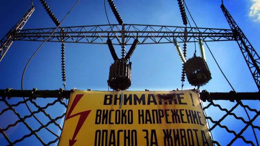 ЕРП – тата осветиха човека си в КЕВР Иван Иванов с декларация в негова защита
