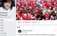 Социалната лидерка на БСП активна само в социалните мрежи! А действия?