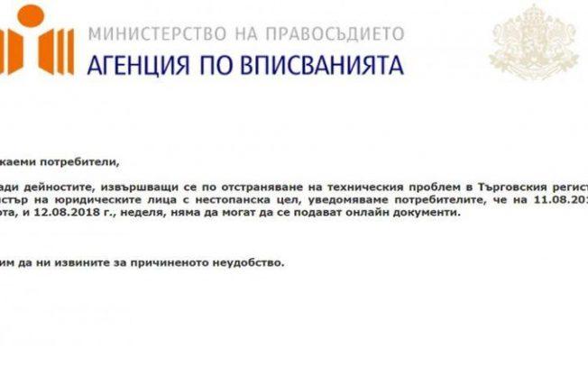 Как политиците излъгаха българския народ? ТОМ XXXVIXVVIIXVXXVVVVIIIIIIIVVVXVVXVXVXVXVXVIIIIIIXVXVXV