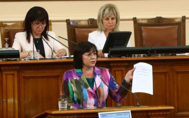 Корнелия Нинова към ГЕРБ: Излъгахте българските избиратели и не изпълнихте това, с което спечелихте на тези избори