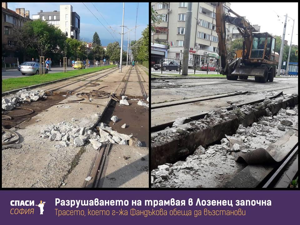 """От """"Спаси София"""" изригнаха срещу Фандъкова: Геноцид!"""