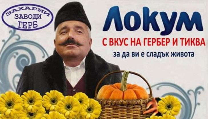 Вие сега, либералните, толерантни и демократични чалгари, гейове и джендерасти какво направихте с България?…