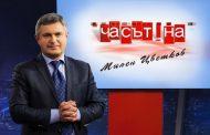 Милен Цветков аут от Нова ТВ?