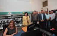 Нарочиха за утре извънредното заседание на НС, искано от БСП заради скандала с Търговския регистър