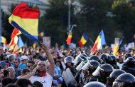 Недоволството в Румъния расте