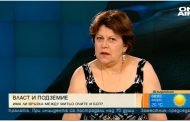 "Татяна Дончева алармира: Акцията ""Бенчев и Очите"" – целенасочен удар срещу БСП и ДПС!"