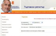 Някой да обясни на премиера Бойко Борисов, че месецът има 4 седмици