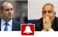 Борисов нападна Радев: Като призовава генералитета, не е ли диктатура?