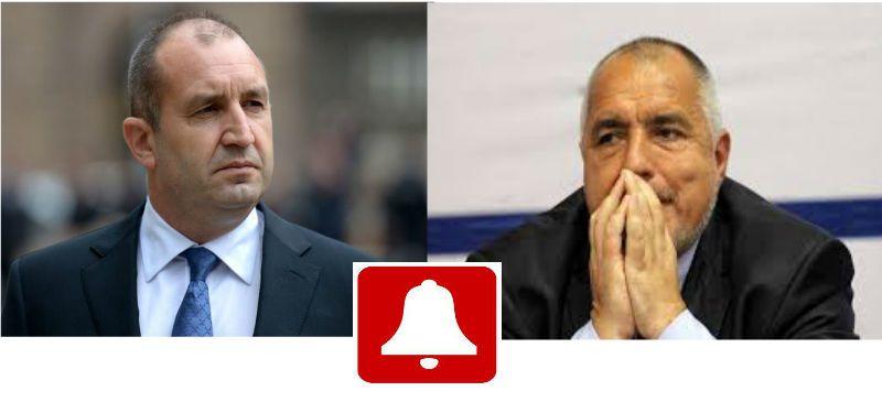 """След """"Борисов отвя Радев"""" дойде """"ГЕРБ и Борисов отвяват Нинова и БСП на избори""""!"""