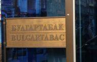 """От """"Биволъ"""" твърдят, че """"Булгартабак"""" генерира контрабанда за милиарди"""
