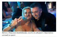 """Ветко и Маринела Арабаджиеви не се издирват от """"Интерпол""""."""