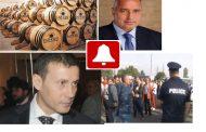 """Нямат нищо срещу Миню Стайков и """"Винпром Карнобат """" засега?"""