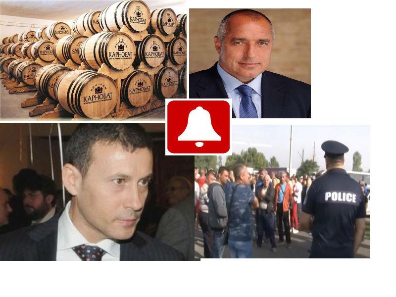 Да не би властта да е решила да убие Миню Стайков, за да му открадне бизнеса?!