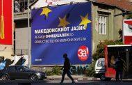 Референдумът в Македония върви към провал и ще е удар по правителството