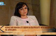 """Корнелия Нинова: """"Ние сме различни. Не бихме търсили съюзи с други партии за разпределение на власт и пари"""""""
