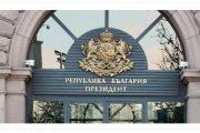 Специализираната прокуратура извършва действия по разследване в кабинета   на секретар на президента на Република България