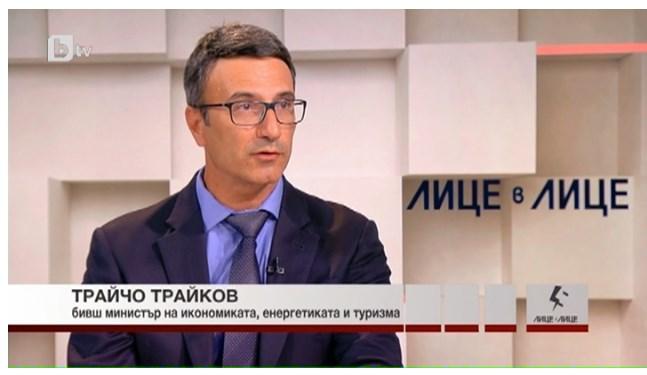 Трайчо Трайков: Не знам в какво ме обвиняват
