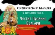 """""""Няма какво да правим с политиците по площадите """", категорични са хората за празника"""