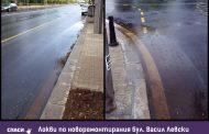Нов столичен булевард потъна във вода при първия дъжд