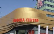 """Охраната в магазин """"Peek & CloppenburgБългария"""" в столичния МОЛ """"Сердика"""" са криминално проявени лица"""
