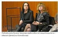 Обявиха за общодържавно издирване ключов свидетел срещу Румяна Ченалова