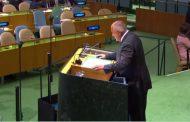 Борисов пред ООН: Да дадем власт на младите и жените