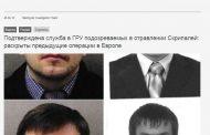 Журналистът Григор Лилов публикува нови разкрития около Новичок!