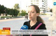 """Служителка разказа за терор над персонала в хотел в """"Слънчев бряг"""""""