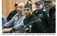 Постоянен арест за адвокат Стефан Матеев, организирал обира в Роженския манастир
