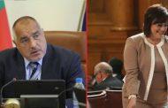 1001 нощи! Премиерът Борисов каза за Нинова, че е много устата и заради такива не може да се ожени.