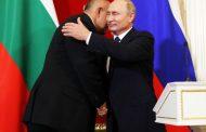 Путин не иска да дойде в България, докато Борисов е на власт!