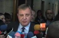 Каракачанов призна, че в договорът за добросъседство със Северна Македония няма срокове за решения по спорните въпроси