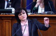 Червената лидерка Корнелия Нинова се готви за управление.