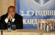 Премиерът Борисов: Не съм позволил никакви политически чистки или каквото и да било, за да запазим професионалния състав.