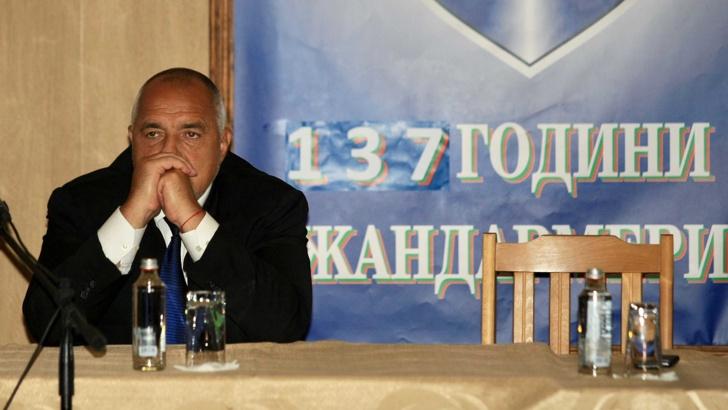 Премиерът Бойко Борисов да се сърди на себе си