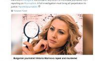 Европейската комисия в Twitter:Няма демокрация без свободни медии. С голяма тъга научихме за убийството на българската журналистка Виктория Маринова
