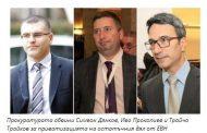 Делото Дянков, Трайков, Прокопиев повторно влиза в Специализирания наказателен съд
